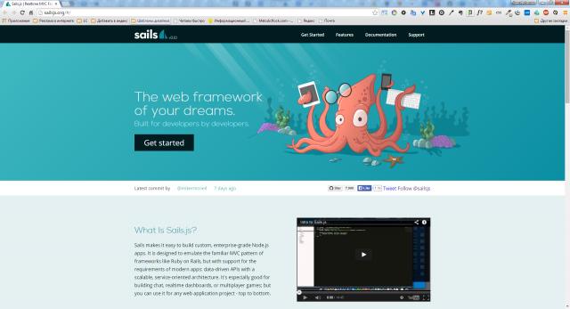 Официальный сайт проекта Sails.js