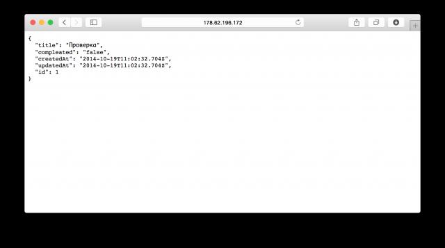 Тестируем API