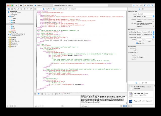 Собранный проект для XCode