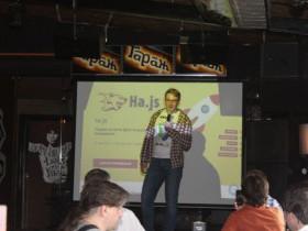 Ha.js в Хабаровске. Как организовать конференцию и не сойти с ума