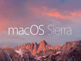 macOS sierra. Пропал жест для перемещения окон тремя пальцами