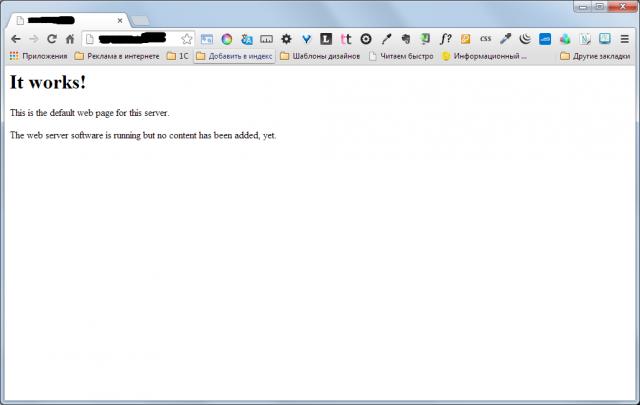 Проверка работоспособности Apache в Debian 7