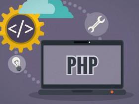 Установка PHP 7.1 в Windows. Командная строка