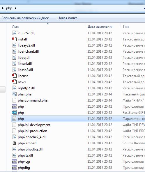 Переменные php под виртуальным хостингом xrumer 7.09 elite описание