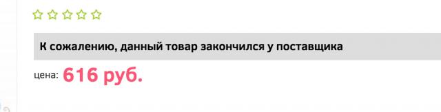 Выбираем текст для перевода