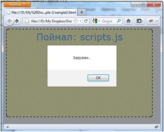 Javascript Alert Не Поддерживает Воспроизведение На Данном Устройстве