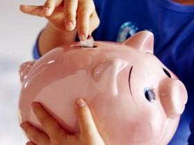 Как малому бизнесу сэкономить на 1С