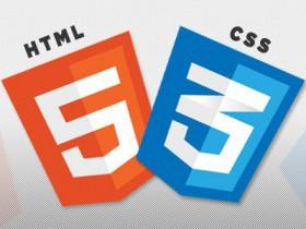 Окончательная версия спецификации HTML5 почти созрела