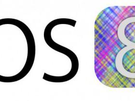 В ожидании iOS8
