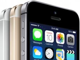 Классная реклама iPhone 5S