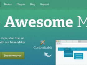 Генераторы меню для сайта или делаем CSS меню без кода