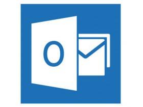 Почему все любят MS Outlook?