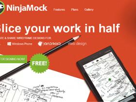 NinjaMock – прекрасный инструмент для прототипирования интерфейса
