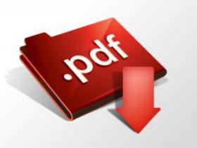 SmallPDF - элегантное решение офисных проблем