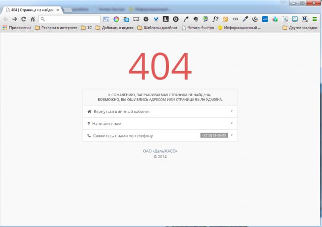 404 страницы дизайн