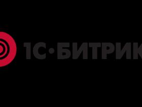 1С-Bitrix. Интервью с Алексеем Сидоренко
