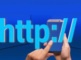 Пример создания HTTP-сервиса в 1С:Предприятие 8.3. Часть 1