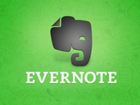 Evernote повысил цены и подрезал функционал на бесплатном тарифе