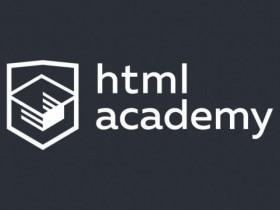 """В htmlAcademy стартовал 9-й интенсив """"Базовый JavaScript"""""""