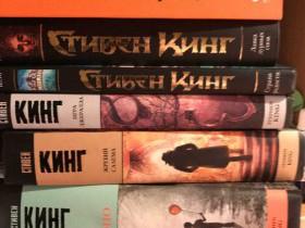Пополнил библиотеку новыми книгами