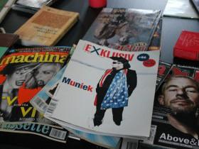 Бумажные журналы