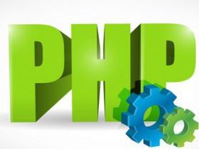 Установка PHP 5.2 в Debian 7.8. Собираем старый PHP из исходников