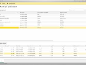 Мой новый небольшой проект - конфигурация для управления резервными копиями информационных баз 1С