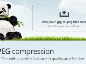 TinyJPG. Эффективное сжатие JPEG (JPG)