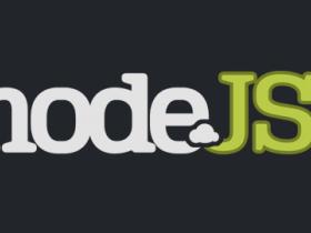 Устанавливаем несколько версий Node.js