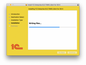В Новый Год с новой 1С:Предприятие. Выход бета версии для OS X