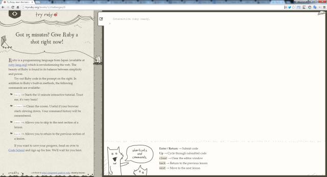 Рисунок 4. Пишем Ruby код прямо в браузере