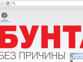 Знакомимся с малоизвестными интернет-браузерами