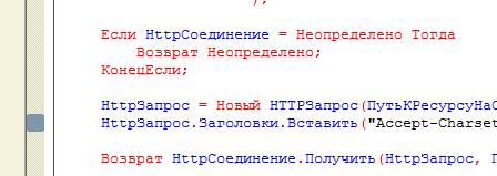 Закладки в коде