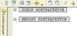 Группировка кода